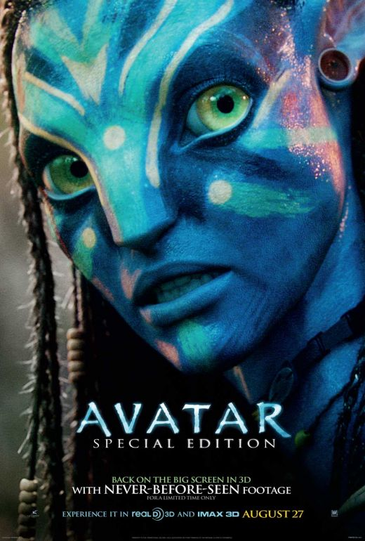 poster_avatar-re-release