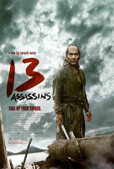13-assassins-movie-trailer