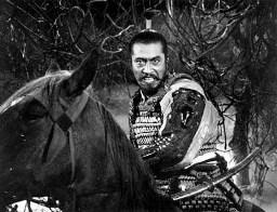 Toshirô Mifune as Lord Washizu