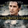 The Flowers of War DVD Review