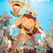 Plaid Tekkonkinkreet (12) Live at Barbican 9th Oct + Win Tickets