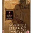 Win When The Dragon Swallowed The Sun on DVD