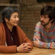 Hong Khaou's LILTING to open BFI London Lesbian & Gay Film Festival