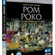 Win Studio Ghibli's Pom Poko on Blu–ray