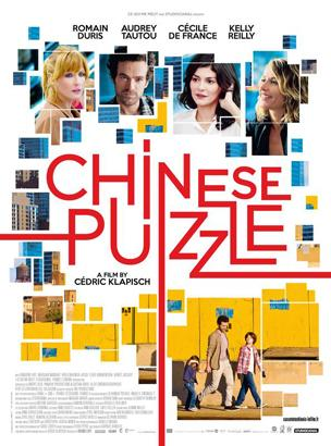 release_d501_CHINESE_PUZZLE_120_x410