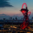 Win Tickets to ArcelorMittal Orbit Late Nights Launch Party!