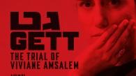 Seret 2015 | Gett: The Trial of Viviane Amsalem Review