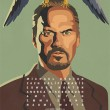 New clip from BiRDMAN (or The Unexpected Virtue of Ignorance)