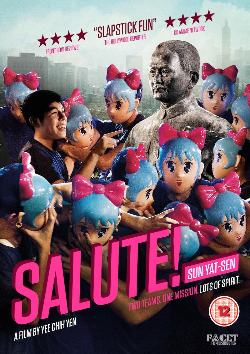 Salute DVD